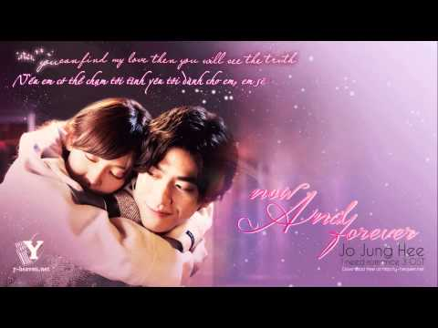 [Y-heaven.net] Now and Forever - Jo Jung Hee (I Need Romance 3 OST)