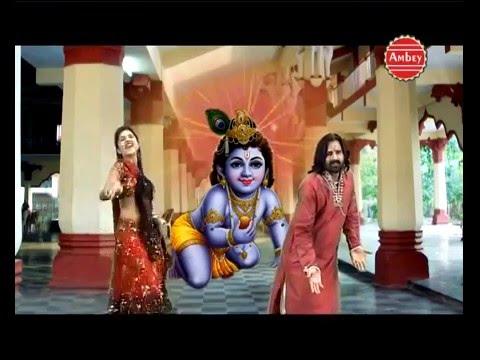 Kanha Kajar Lagwale || Super Hit Krishna Bhajan || Keshav,Jyoti || Full Song #Ambeybhakti