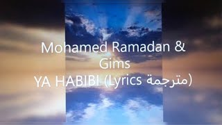 Mohamed Ramadan & Gims - YA HABIBI ( Lyrics مترجمة ) Resimi