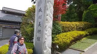 成川美術館20180512