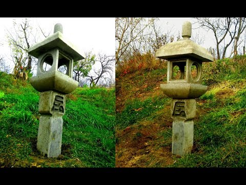 How I made this concrete oribe lantern