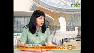 """""""Город С"""" от 20.06.2018"""