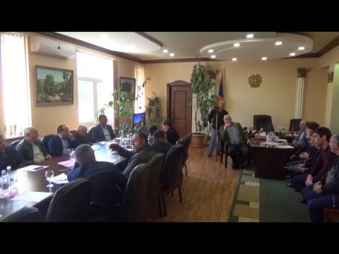 12.04.2019թ. Ստեփանավան համայնքի ավագանու նիստ