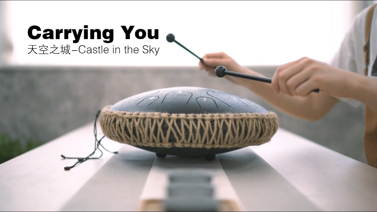 Carrying You - Castle In The Sky - Tank Drum/ Steel Tongue Drum君をのせて 天空の城