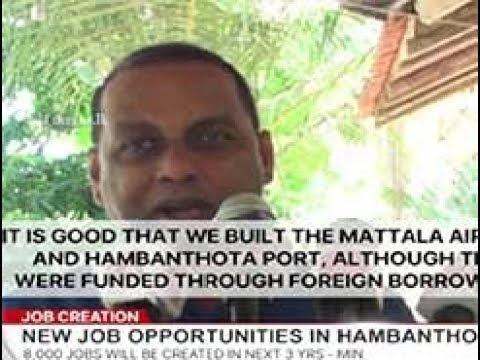 Hambantota Port will create 8000 jobs within 3 years – Amaraweera (English)