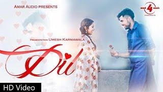 DIL || NINJA || Valentines Special || Full Hd || New Punjabi Songs 2016
