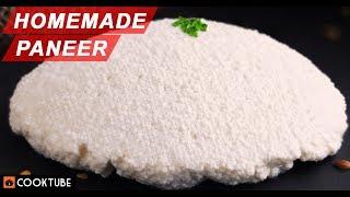 Homemade Paneer | How to Make Paneer at Home | Homemade Paneer Vs Market Paneer