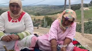 وصفة حمل مجربة مع مي نعيمة ولالة زهرة
