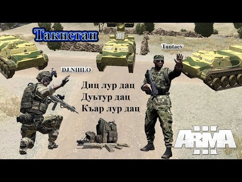 Download - arma 3 modding video, qa ytb lv
