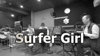 1963年のアルバム「Surfer Girl 」の一曲目に収録されたビーチボーイズ...