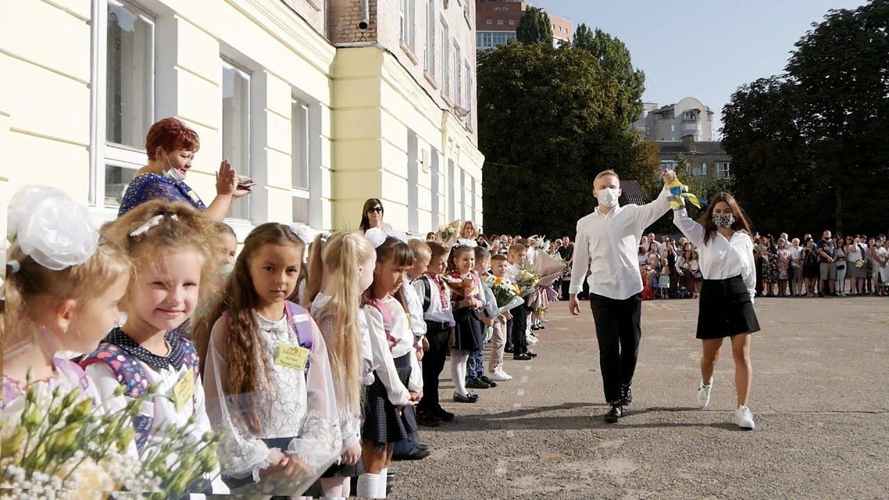 Біла Церква святкує День знань в умовах карантину