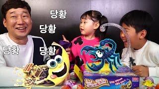[라임파파 정우에게 당하다!] 날으는 양탄자 보드게임 챌린지 서프라이즈 에그 장난감 놀이 kinder surprise & Toy Игрушки 라임튜브
