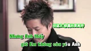 Tìm lại bầu trời - Karaoke tiếng Trung/Chinese cover sub