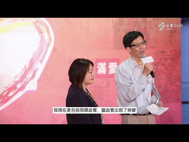 etnet社創SoIN「無障畫創大賽」季軍得主劉志強