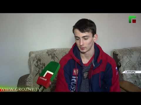 Спортсмен из ЧР Рамзан Джанхотов стал чемпионом первенства России по тяжелой атлетике среди юниоров