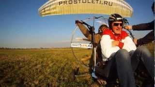 Полет на параплане с мотором под Питером