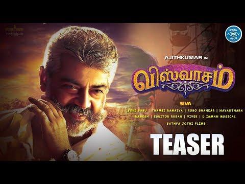 Viswasam - Official Teaser Announcement   Ajithkumar   Nayanthara   D Imman   Siva