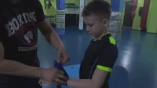 Бинтование кистей рук в боксе бинтом 2,5 м - способ для детей