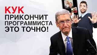 Apple влип из за крупного бага в FaceTime! Google крадёт у Apple разработчиков и Samsung Galaxy m20