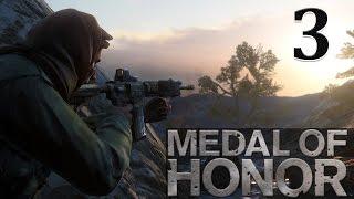 Прохождение Medal of Honor 2010. #3. Отбиваем у повстанцев аэропорт в Баграме.