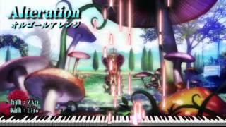 ささみさん@がんばらない オープニングテーマ曲のオルゴールアレンジです。 Alteration - MusicBoxArrange [sasamisan@ganbaranai]