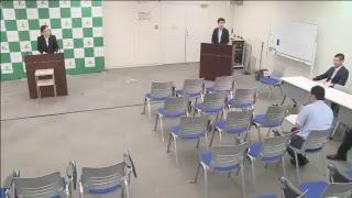 原子力規制庁 定例ブリーフィング(平成30年05月25日) thumbnail