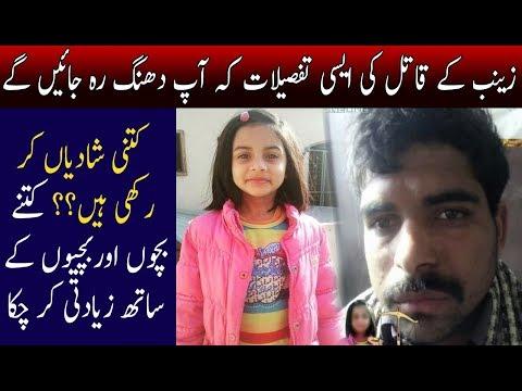 Zainab Qatil Unbelievable Details !!!