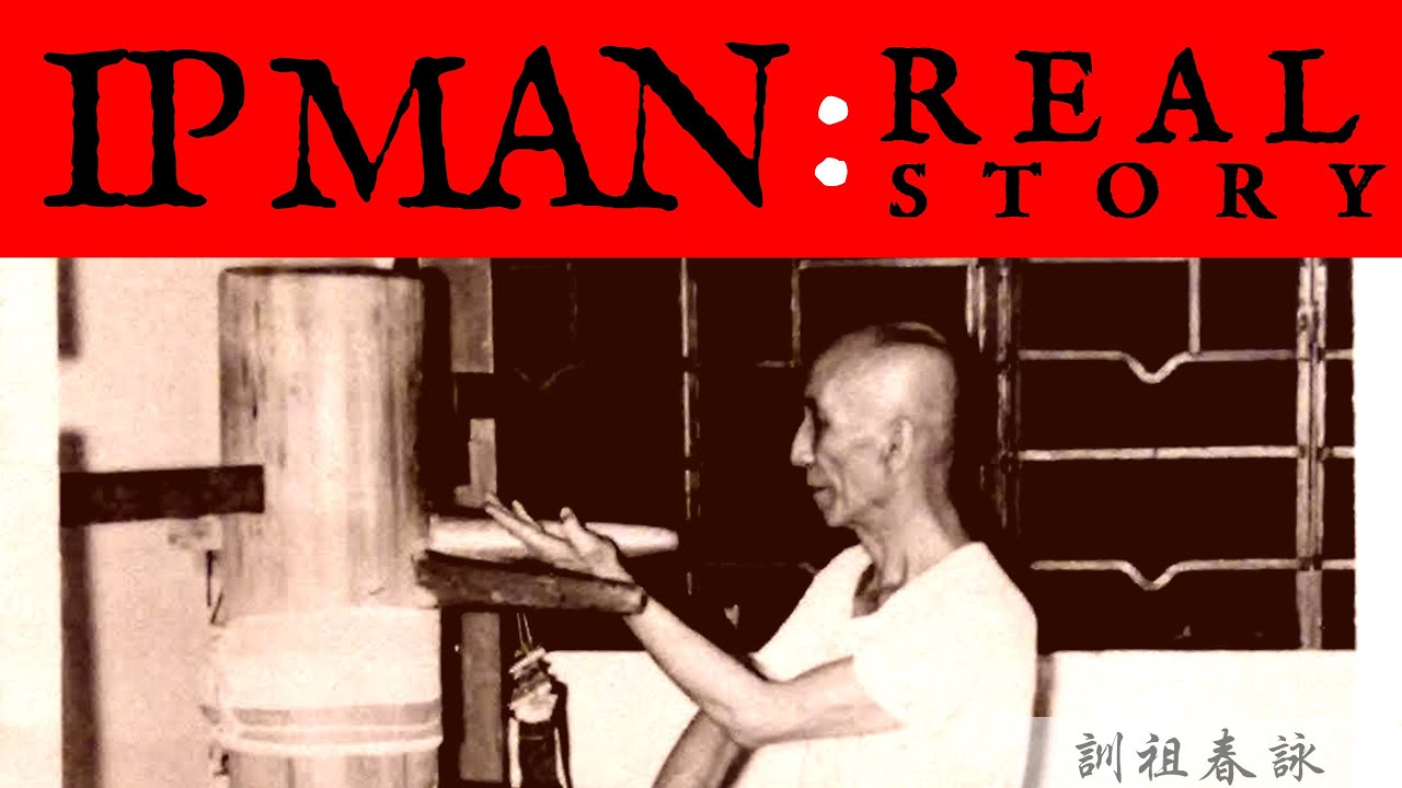 Download REAL Ip Man Story (Yip Man) Video [11 Minutes of Footage!]