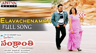 Sankranthi Telugu Movie || Elavachenamma Full Song || Venkatesh, Srikanth, Sneha, Aarthi Agarwal