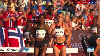 2018-06-07 - 3000m Steeplechase - IAAF Diamond League - Oslo
