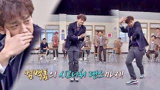 [선공개] 뿌뿌뿌↗ 감탄이 절로 나오는 비(RAIN)의 'Come Back Home'♪ 아는 형님(Knowing bros) 167회