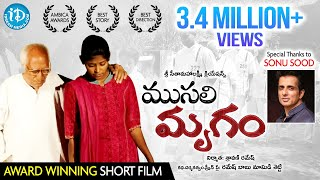 Musali Mrugam (Old Beast) W/English Subtitles - Latest Telugu Short Film || Directed By Ramesh Babu