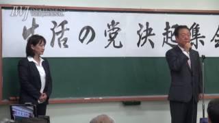 IWJ Webサイトの記事はこちら→ http://iwj.co.jp/wj/open/archives/3103...