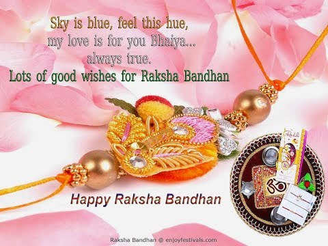 Happy Rakhi 2017- greetings, SMS Message, Wishes, Quotes, image
