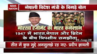 Nepal objected to gorkha regiment questioned on recruitment in Indian Army screenshot 4