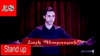 Հայկ Պետրոսյան Stand Up Armenia Երեխաների Մասին