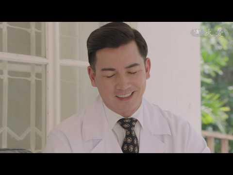 [百歲仁醫] - 第08集 / Dr. SP - The Centenarian Doctor
