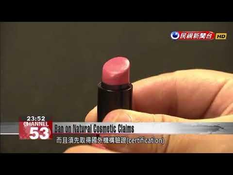 0116 Taiwan News Briefs