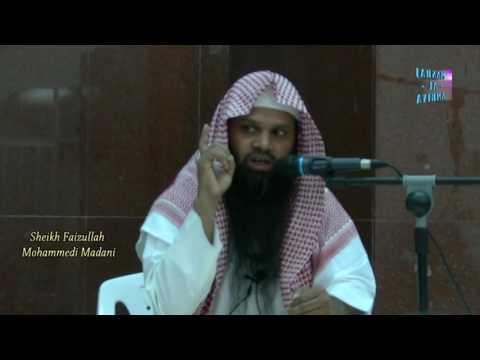 Uniform Civil Code vs. Muslim Personal Law - By. Sheikh Faizullah Madani