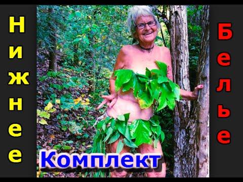 golie-pozhilie-tetki-na-more