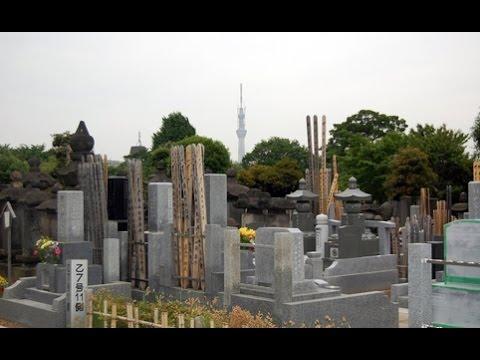 Japan: Yanaka Cemetery and Historical Street