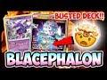 BUSTED Blacephalon GX - Pokemon TCG Online Gameplay