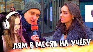 Westy смотрит Сколько стоит шмот 1 000 000 рублей в месяц за учебу Москва 2020 ЦУМ Реакция