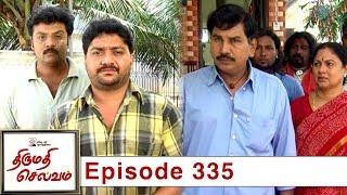 thirumathi-selvam-episode-335-29-11-2019-vikatanprimetime