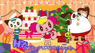 ララちゃんのクリスマスソングが出来たよ 一緒に歌って踊ろう♪ 歌:MADO...