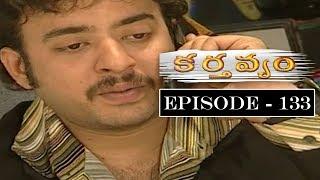 Karthavyam Telugu Daily TV Serial Episode 133 | Ranganath, Bhanu Chander, Prasad Babu |TVNXT Telugu