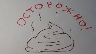 Контрафактный диод из Чип и Дипа