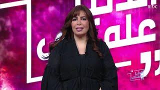 الناشطة السعودية سعاد الشمري رفضت أن أكون معلقة فطلبت الطلاق وتزوجت رئيس المحكمة Youtube