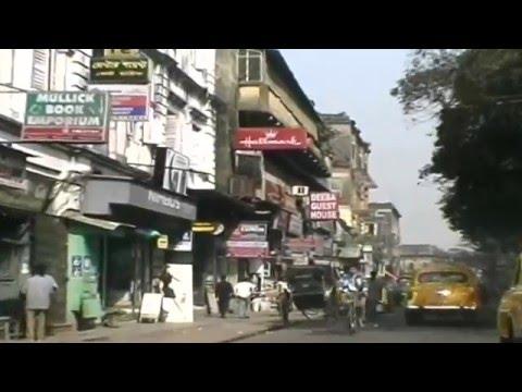 Sudder street kolkata forex