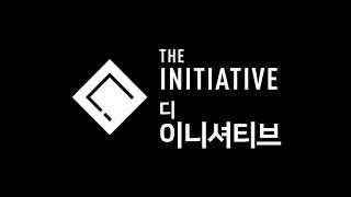 엑스박스 신규 개발사 디 이니셔티브 소개영상 (The …